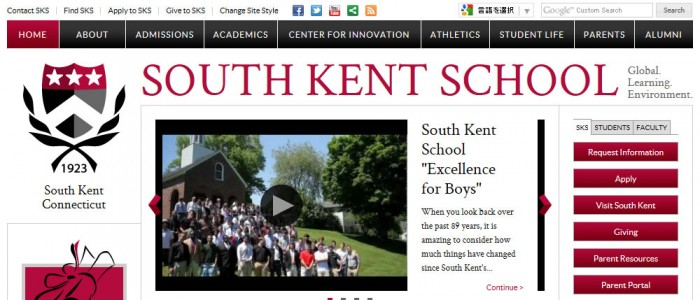 South Kent School