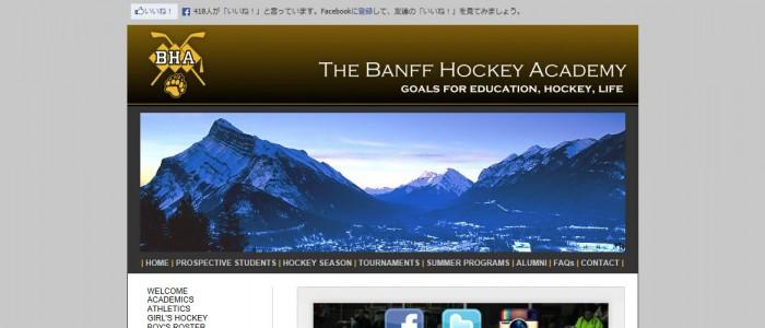 The Banff Hockey Academy