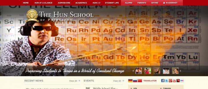The Hun School of Princeton